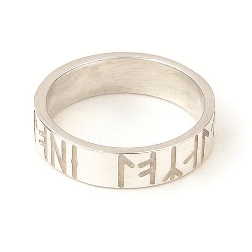 Ortak_R262_Runes  Ring 2